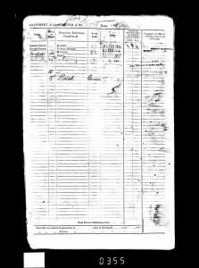 LF Service Record 3